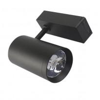 Foco LED EVA 30W para Carril Monofásico 40º Area-led - Iluminación LED