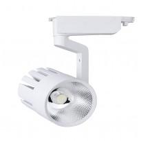 Foco LED 30W ROMA BRANCO para Calha MonofĂ¡sico 35º - Iluminación LED