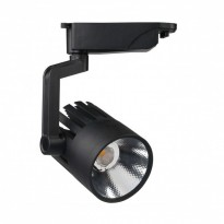 Foco LED 30W ROMA BLACK para Carril Monofásico 35º Area-led