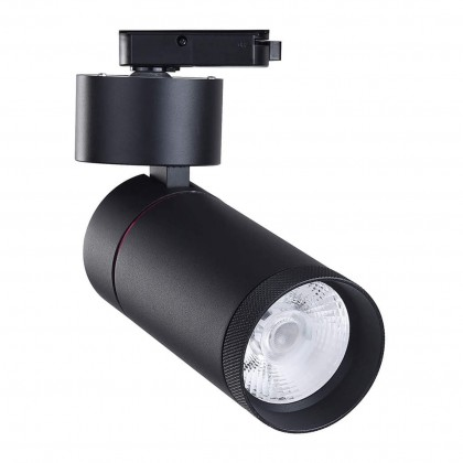 Foco LED 30W LIMA para Carril Monofásico 24º Area-led