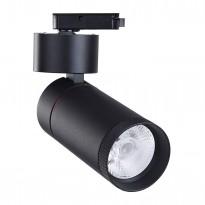 Foco LED 30W LIMA para Calha MonofĂ¡sico 24º - Iluminación LED