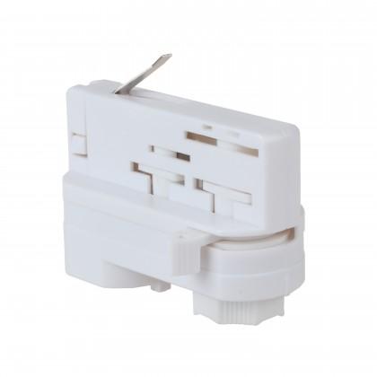 Conector adaptador de carril TRIFASICO Blanco Area-led