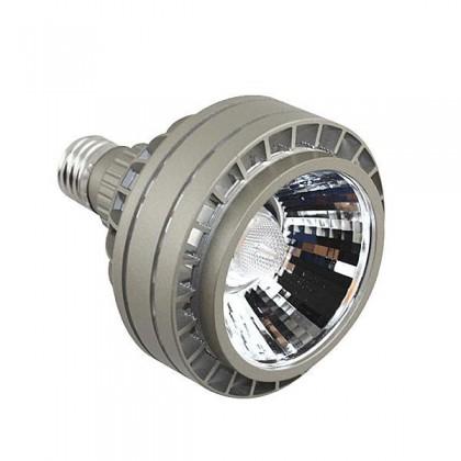 Lámpara PAR 26W 2450lm 15º IP20
