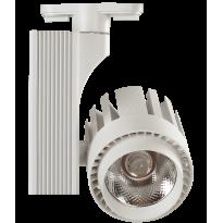 Foco LED ROCIO para Carril Monofásico30W Lente Dual Area-led - Iluminación LED